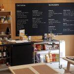 Bioescolha | Restaurante biológico em Coimbra