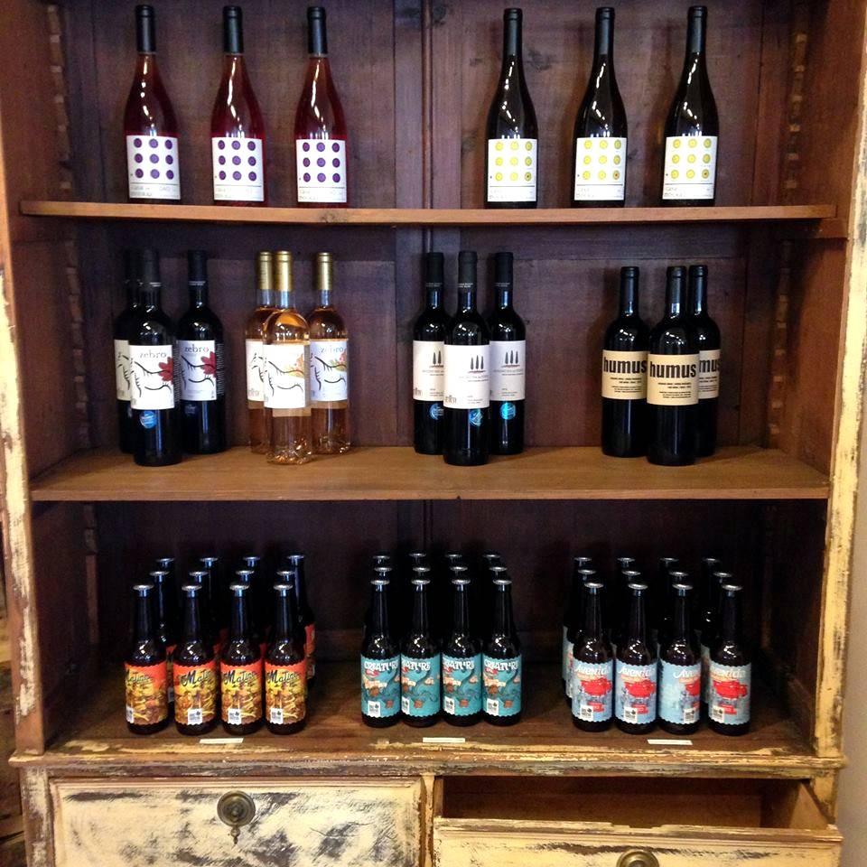 GreenBeans   Organic wines